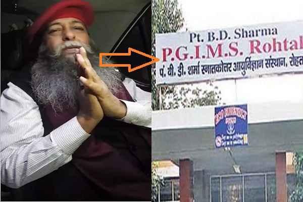 suraj-pal-amu-referred-in-pgi-rohtak-in-ill-condition-from-gurugram-jail