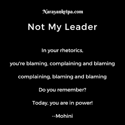 Text Image for April Poetry Month Day 15 Poem: Not My Leader