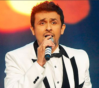 Sonu Nigam Family Wife Son Daughter Father Mother Marriage Photos Biography Profile
