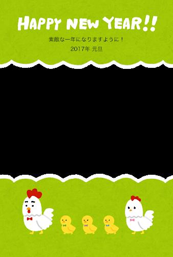 並んだニワトリの家族のイラスト年賀状(酉年・写真フレーム)