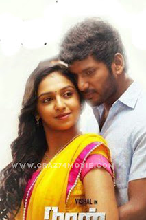 Naan Singappu Manithan Best thriller movie - 19