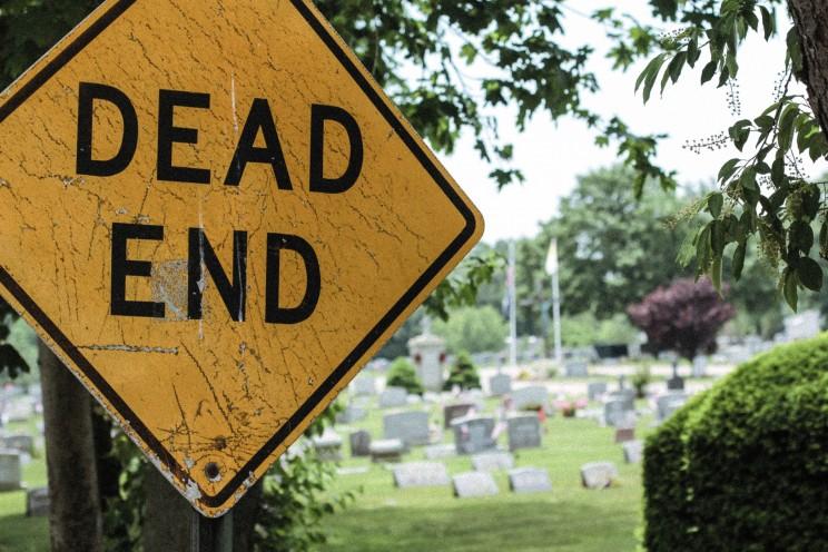 This a dead end, or a cul-de-sac, or a blind