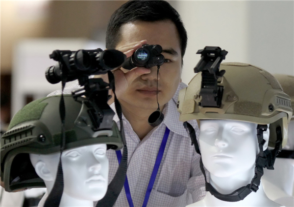 new police technology - 600×424