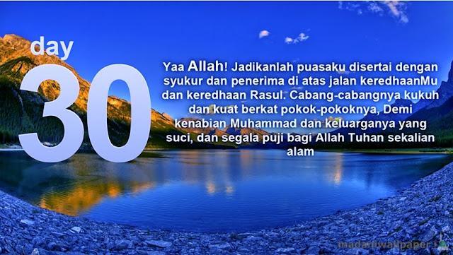 ramadan dua for family Day 30