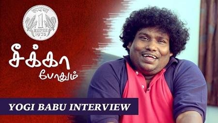 Yogi Babu Ultimate Funny Interview!