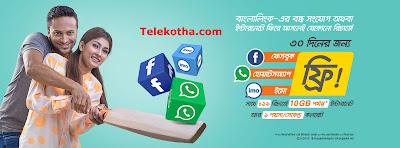Banglalink Inactive SIm offer