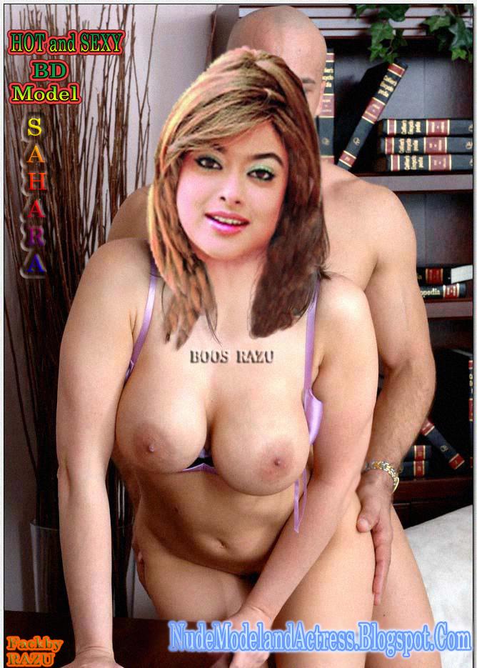 Bangladeshi Actress Hot Sex Scandal New Masala Song Bd