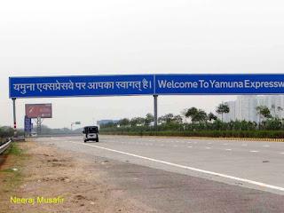 Delhi to Kathmandu Nepal Road