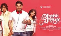Vaaliba Raja 2016 Tamil Movie Watch Online