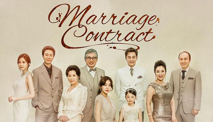 Matrimonio Accidente Sinopsis : Marriage contract contrato matrimonial dorama sinopsis y opinion