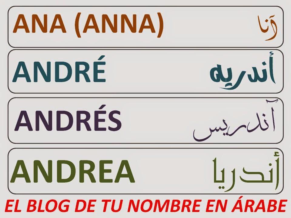 tatuajes de nombres en arabe Ana Anna Andre Andres Andrea