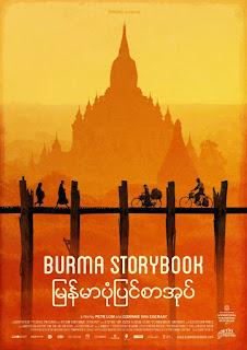 ခင္လြန္း-Burma Storybook ကိုၾကည့္ပါ၊  ၿငိမ္းခ်မ္းေရးကဗ်ာ ဆရာ ေမာင္ေအာင္ပြင့္ကို ကမၻာ့အဆင့္နဲ႔ဂုဏ္ျပဳပါ