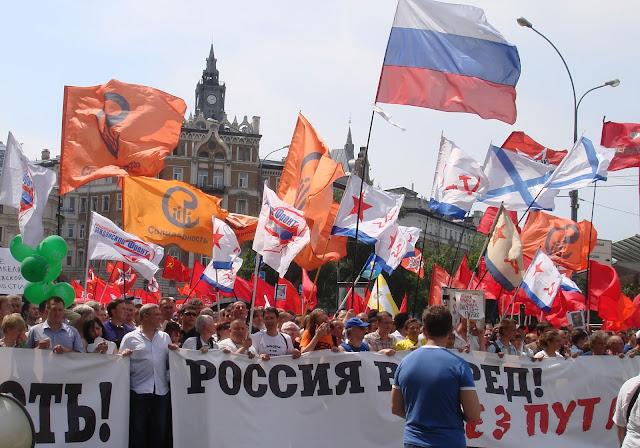 """Москва. 12.06.12г. """"Марш миллионов"""""""