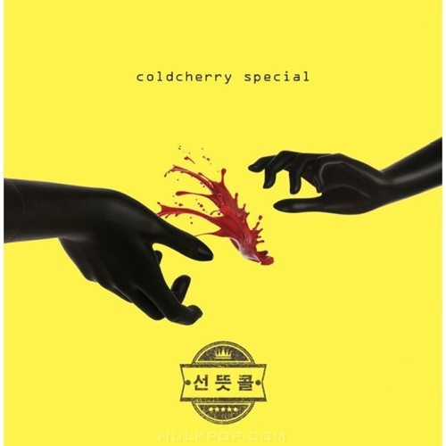 Cold Cherry – Special Album Seon Ddeut Col – EP