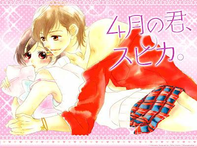 Shigatsu no Kimi Spica de Miwako Sugiyama