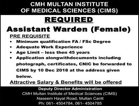 Jobs Vacancies In CMH Multan Institute Of Medical Sciences CIMS 09 December 2018