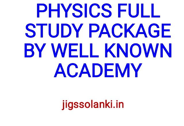 PHYSICS FULL STUDY PACKAGE BY AAKASH INSTITUTE