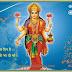 श्रीमहालक्ष्मीकवचम् ॥ Shrimahalakshmi kavacham.