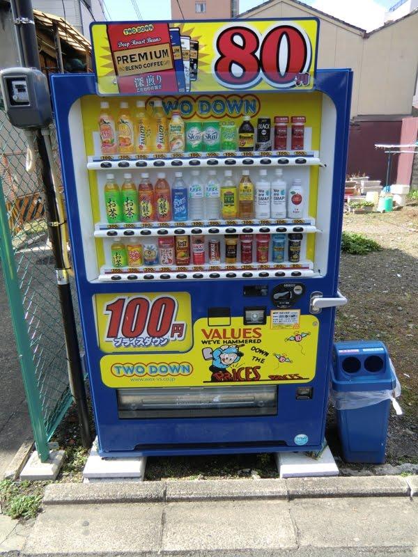 Japan Automaten