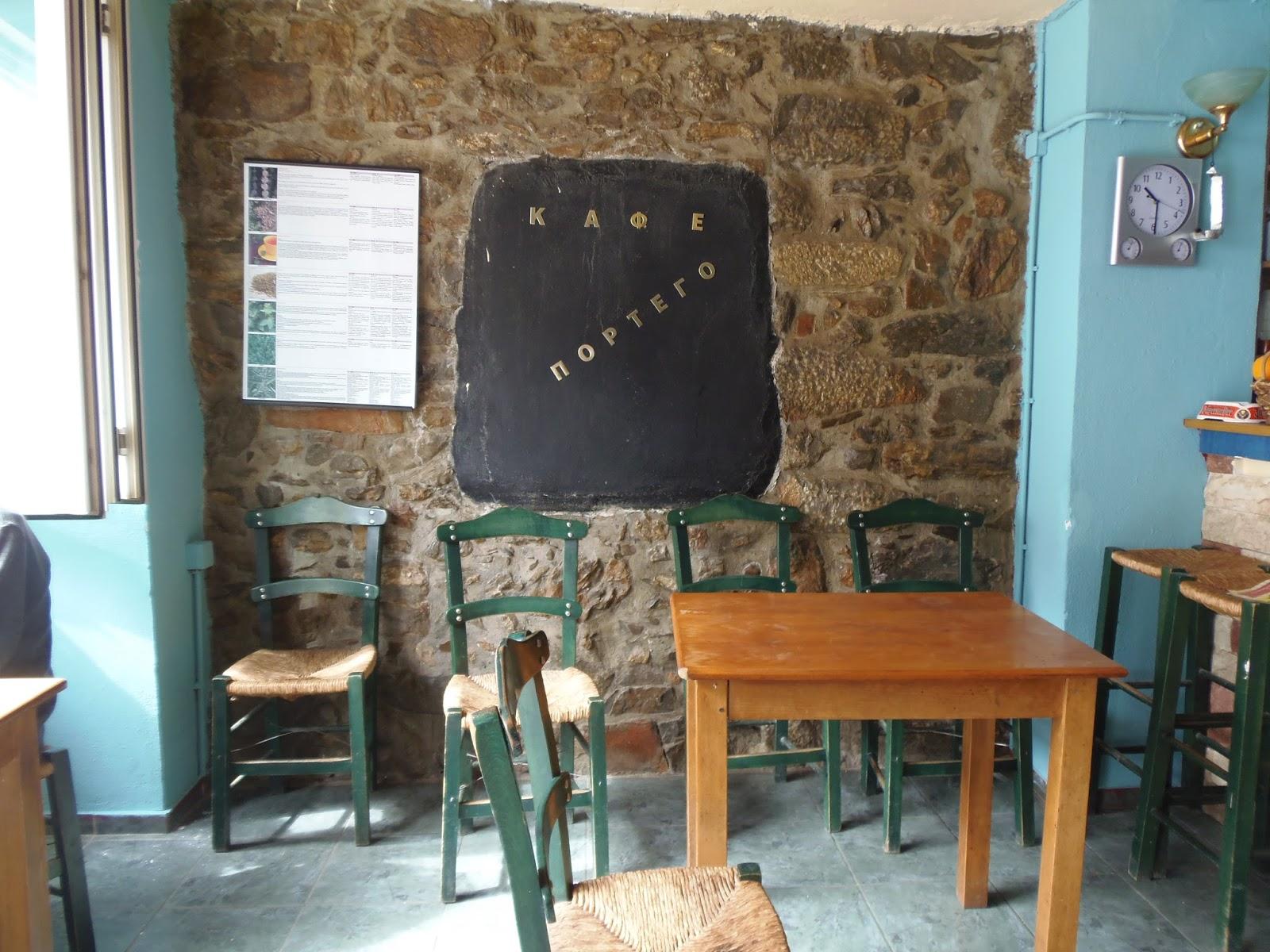 Village, cafe, raki, ouzo, ouso, travel, traveling, crete, greece, olive oil, bread, food