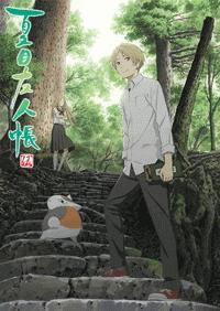 جميع حلقات الأنمي Natsume Yuujinchou GO مترجم