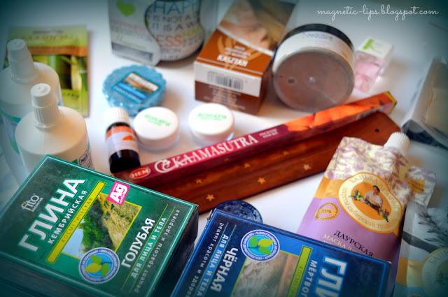 zakupy kosmetyki mix