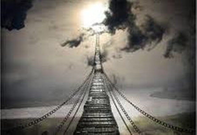 Мост ка небу