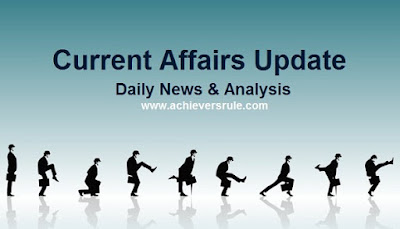 Current Affairs Updates - 19th October 2017