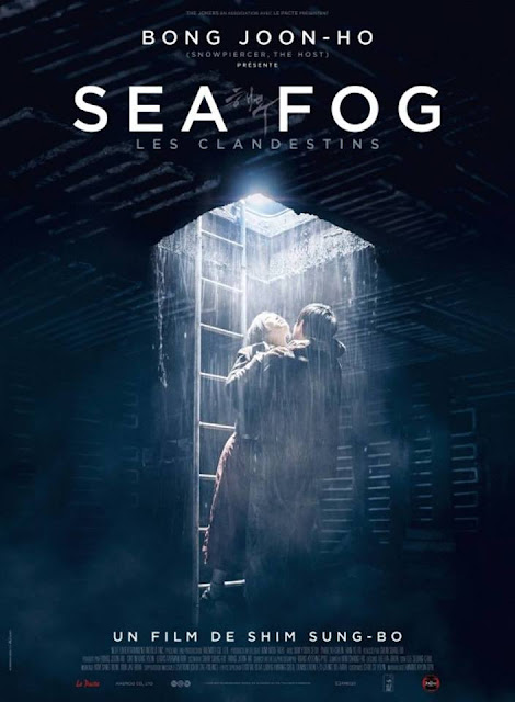 http://horrorsci-fiandmore.blogspot.com/p/sea-fog-official-trailer.html
