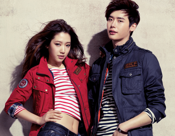 lee jong suk says that park shin hye is lovable enough to