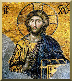 Icon of Christ - PD-1923
