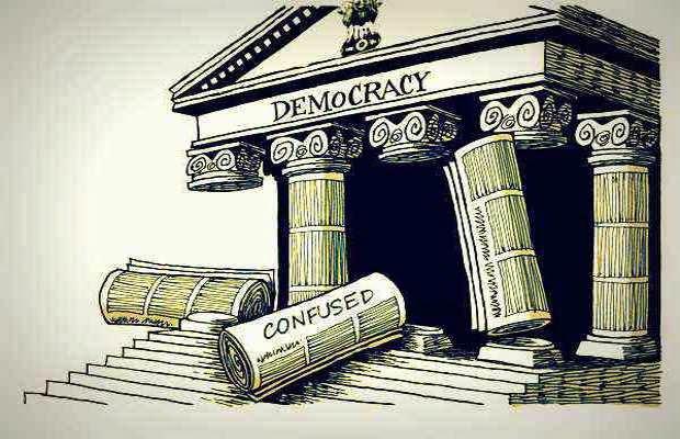 fourth pillar of democracy