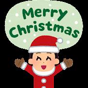「Merry Christmas」と言う人のイラスト(女性)