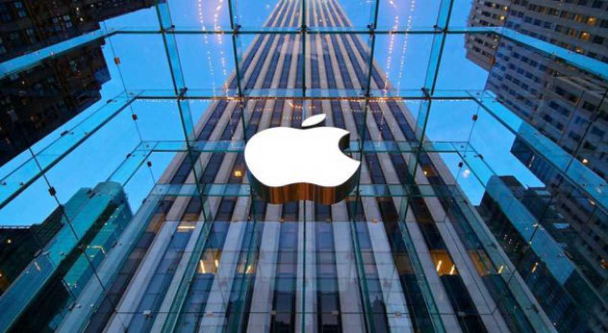 26 Pyetjet që Apple i Bën të Interesuarve për Punë