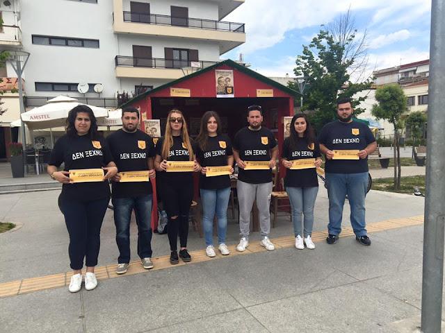 """Νέο Δ.Σ. εξελέγη στο Σύλλογο Ποντίων Φοιτητών Ορεστιάδος """"Οι Ακρίτες"""""""