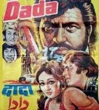 Dada (1979)