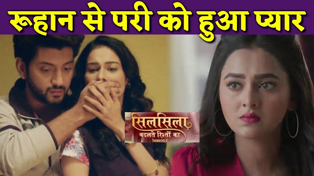 Big Twist : Ruhaan choose Pari as his model Mishti jealous in Silsila Badalte Rishton Ka 2