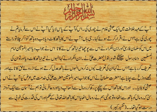 Non Muslim Perspective On The Revolution Of Imam Hussain: Angel: Hazarat Ali's B'day 2012 On 4 June