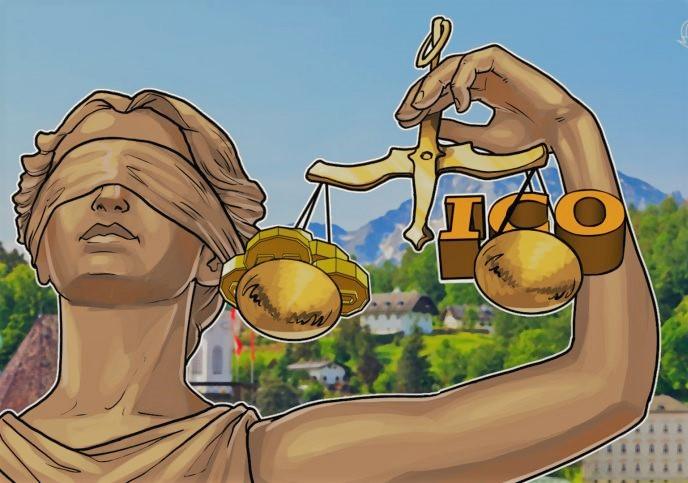 الهيئة المالية النمساوية تدعو إلى تشديد لوائح عمليات الطرح الأولي للعملة والعملات الرقمية المشفرة