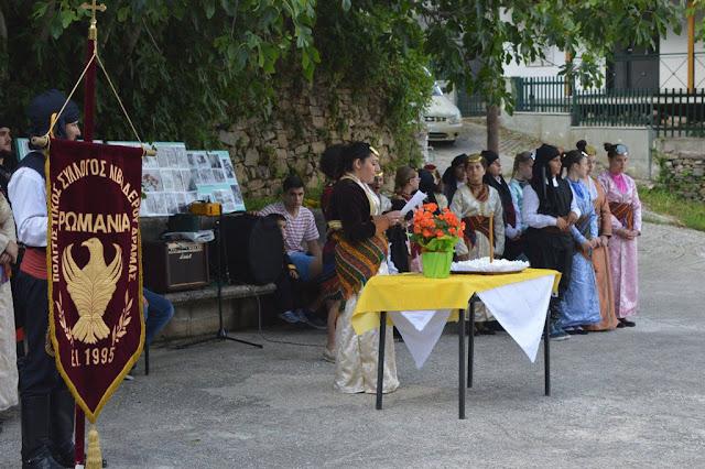 Εκδήλωση Μνήμης για τη Γενοκτονία, πραγματοποιήθηκε στα Δενδράκια Δράμας