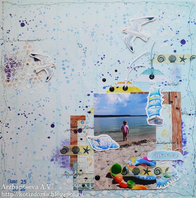страничка, скрапбукинг, море, пляж, солнце, лето, жара, отпуск
