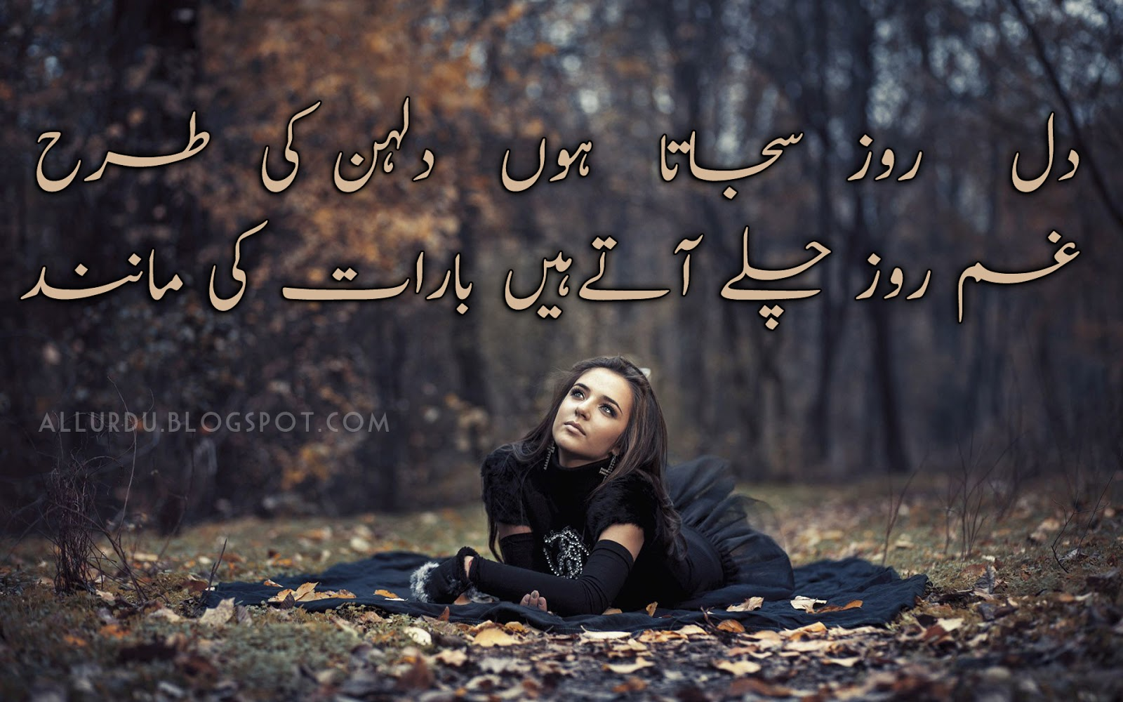 12 Best Designed Sad Urdu Poetry Images - VOL 1 | All ...