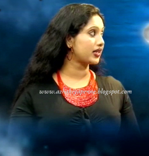 Veena Nair Tv Anchor: BEAUTIFUL MALAYALAM TV SERIAL ACTRESS AND CINEMA ACTRESS
