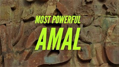 Amal Wazifa Dua