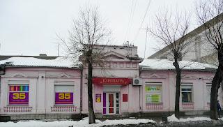 Павлоград. Ул. Центральная, 57