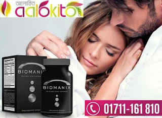 Biomanix capsule