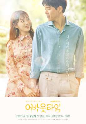 Drama Korea About Time Episode 1 Subtitle Indonesia