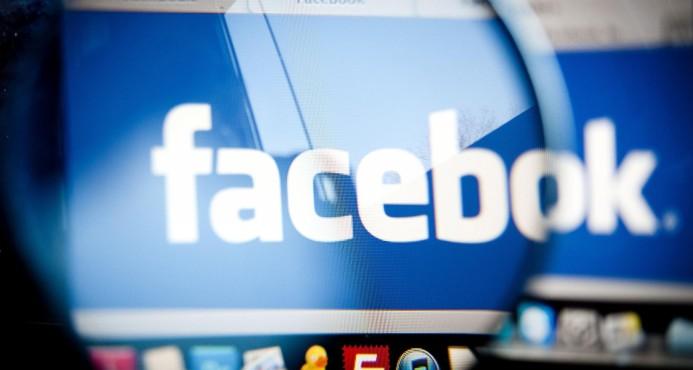 """Usuarios de Facebook podrán """"dar like"""" y seguir páginas sin conexión"""