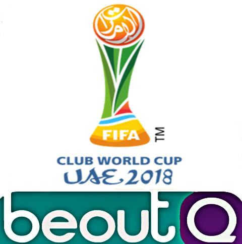 FIFA Club World Championship 2018 - beoutQ sports