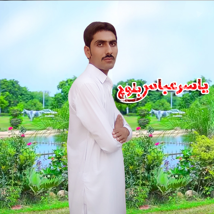 Long Lachi Song: Baloch Production: September 2017